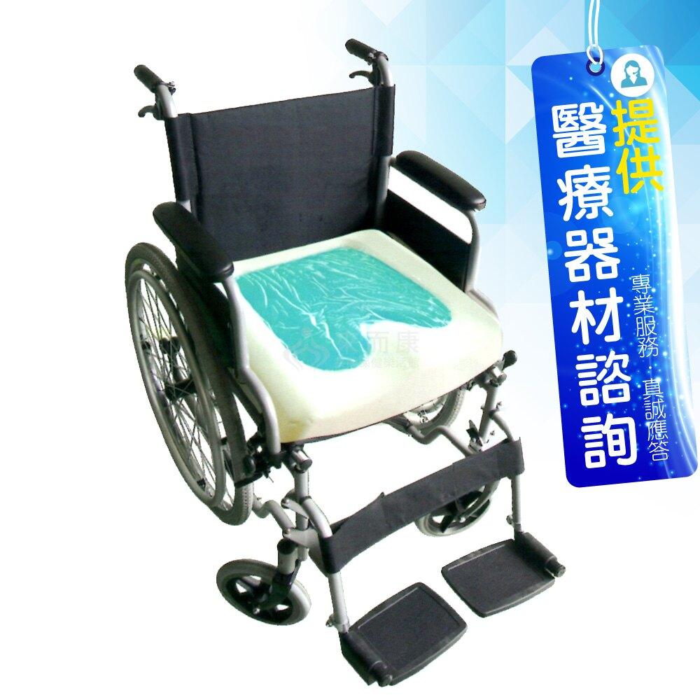 來而康 悅發 凝膠座墊 複合型固態凝膠減壓座墊(GEL-SEAT-023) 輪椅坐墊D款補助 贈輪椅置物袋