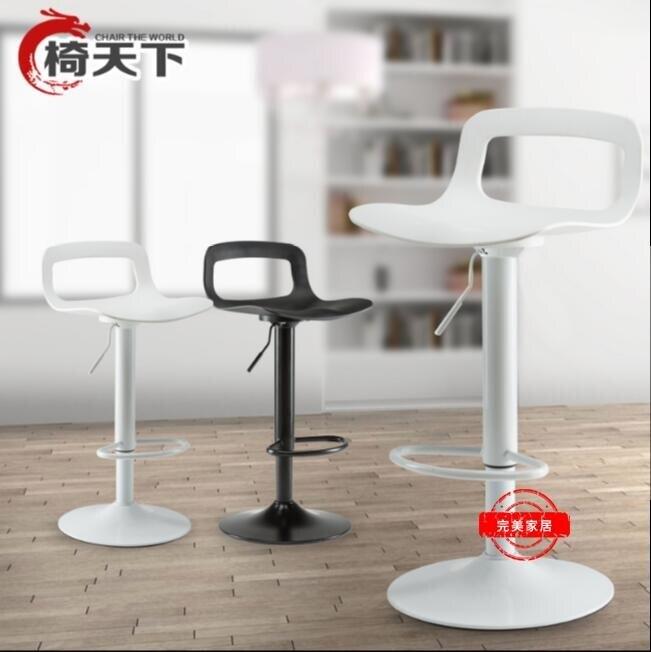 吧台椅靠背吧凳旋轉升降高凳子家用吧椅