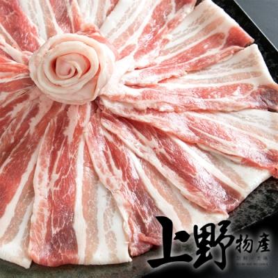 【上野物產】台灣產 頂級特選梅花烤肉火鍋肉片( 200g±10%/盒 ) x20盒