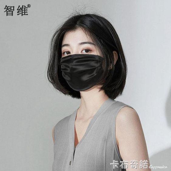 智維夏季女防紫外線100%桑蠶真絲口罩薄款加大遮全臉面罩防曬透氣 卡布奇諾