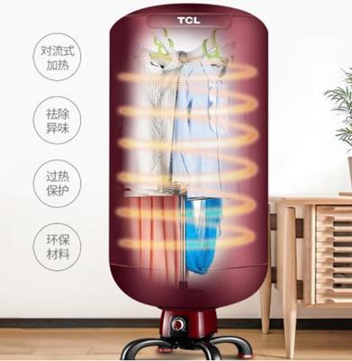 烘乾機 TCL烘干機家用寶寶衣物風干機靜音省電暖衣架小圓型干衣機速干衣