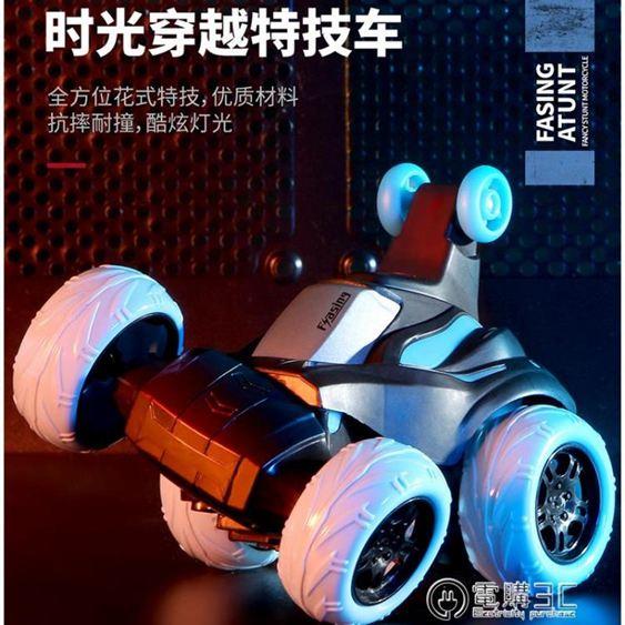 遙控特技翻滾車燈光音樂大號兒童越野汽車男孩玩具可充電動翻斗車