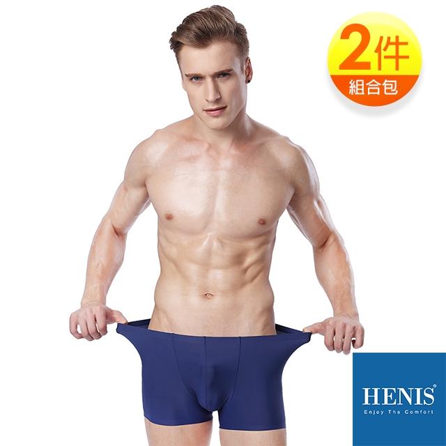 HENIS ICE系列輕薄超涼感四角褲2件組-紳士藍