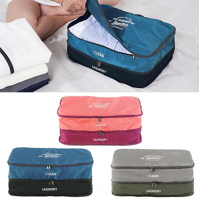 【優貝選】旅行美學 搭色 單層/雙層 兩用旅行衣物收納袋