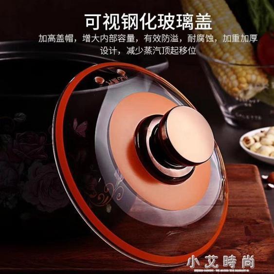 陶瓷煲湯燉湯養生沙鍋 大容量多功能砂鍋燉鍋 家用明火燃氣耐高溫 小艾時尚