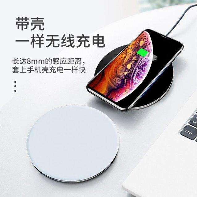 iphoneX蘋果XS無線充電器iPhone11Pro Max手機promax快充11專用8plus8p 秋冬新品特惠