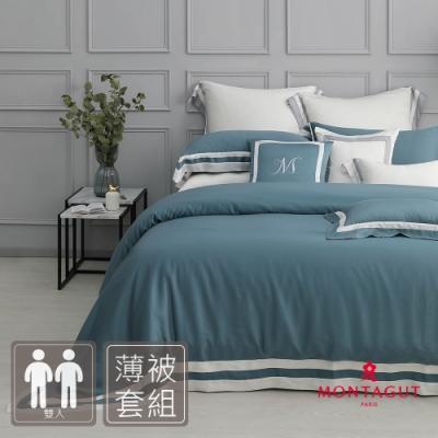 『品牌週75折 滿額加碼最高21%回饋』 MONTAGUT-深灰藍-300織紗萊賽爾纖維天絲-薄被套床包組(雙人)