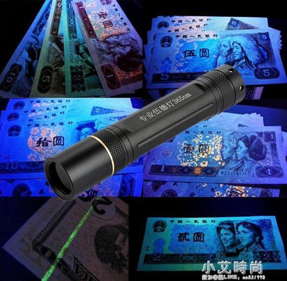 大功率驗鈔燈uv紫外線檢測熒光錢幣鑒定手電筒強光蝎子紫光防偽燈
