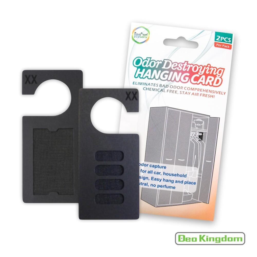 deo kingdom櫥櫃萬用消臭掛卡2包入組(deotag/除臭黑科技/消臭掛卡)