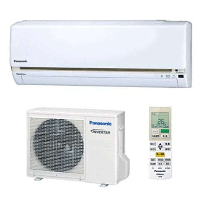 Panasonic國際牌 4.5坪變頻冷暖分離式CS-LJ28BA2/CU-LJ28BHA2