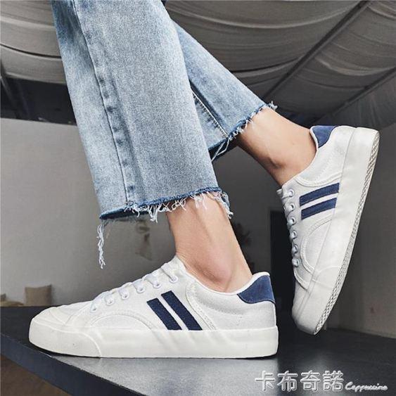 男鞋子潮鞋低筒帆布鞋男生夏季透氣情侶百搭韓版潮流小白色板鞋男
