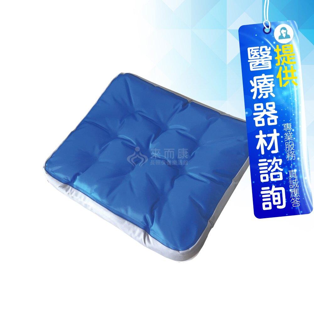 來而康 悅發 凝膠座墊 田心液態凝膠減壓座墊(GEL-SEAT-027) 輪椅坐墊C款補助 贈輪椅置物袋