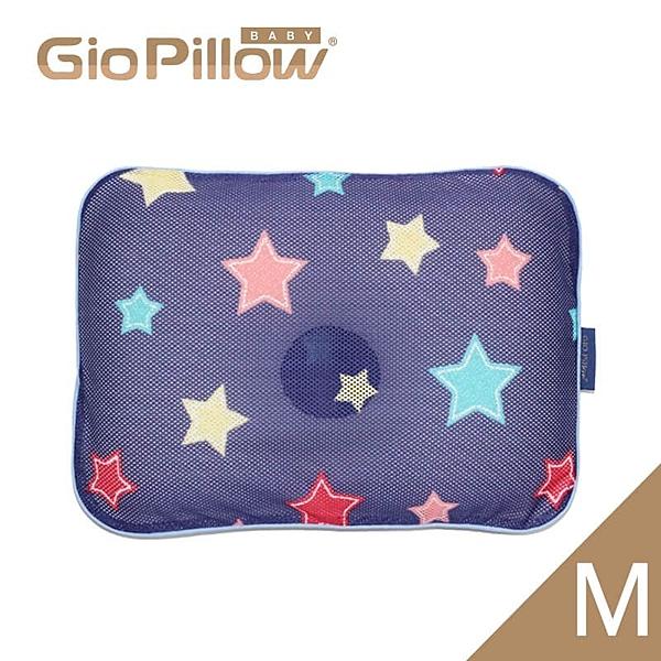 韓國GIO Pillow 超透氣護頭型嬰兒枕頭M號-夜晚星星[衛立兒生活館]