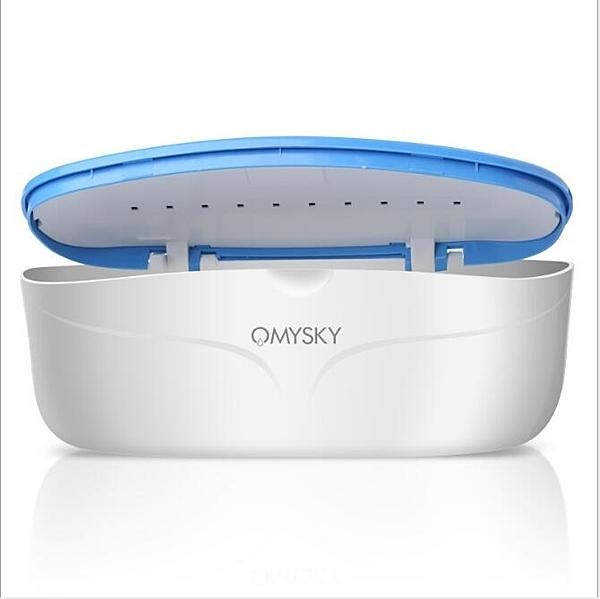 紫外線殺菌消毒盒UVC殺菌盒手機眼鏡滅菌器械殺菌盒箱便攜家用殺菌滅菌箱【新年特惠】