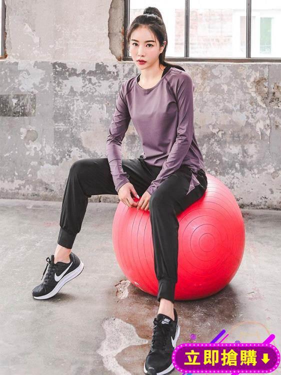 瑜伽服 休閒運動瑜伽服套裝女健身房跑步健身服大碼速干寬鬆顯瘦彈力透氣【全館鉅惠】