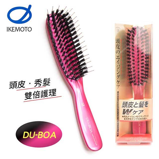 【IKEMOTO池本刷子】DU-BOA抗齡除靜電護髮梳