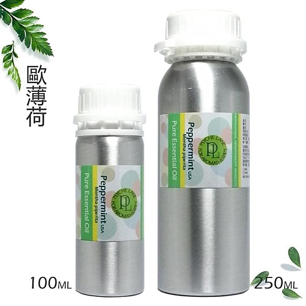 PL 歐薄荷純精油 100ml。Peppermint USA