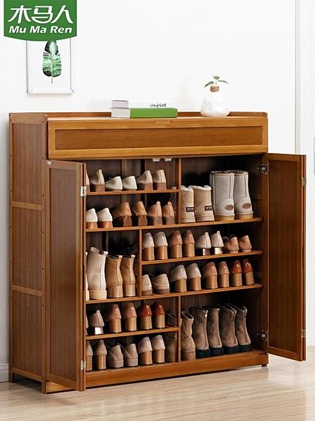 鞋櫃 木馬人鞋櫃家用大容量收納鞋架子門口玄關廳實木樓梯簡約現代特價 宜品居家