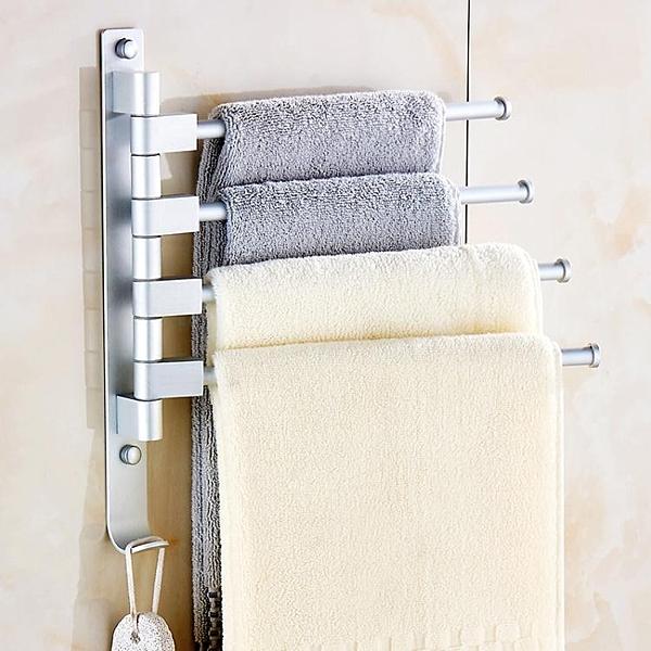 浴室置物架 浴室置衣架毛巾架小尺寸伸縮洗臉帕巾掛架支架簡易宿舍晾毛巾神器YYJ【快速出貨】