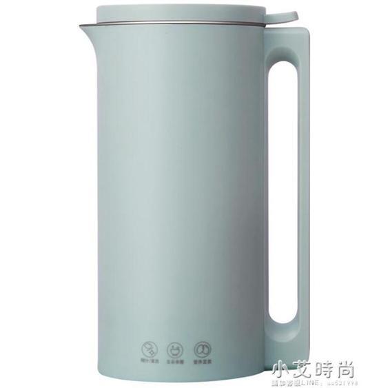 迷你破壁豆漿機多功能家用小型1-2人全自動免過濾單人加熱免煮杯