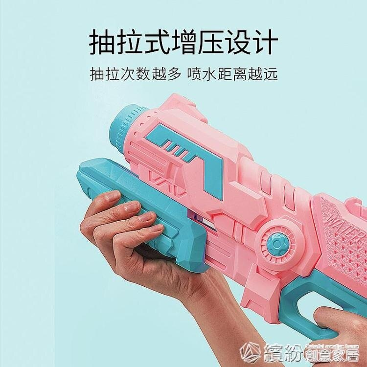 兒童水槍女孩大容量滋水呲水打水仗寶寶戶外噴水幼兒園抽拉式玩具 卡洛琳精品 領券下定更優惠