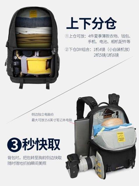 交換禮物攝影背包 安諾格爾多功慧大容量攝影後背數碼輕便旅行便攜攝像機LX 秋冬新品特惠