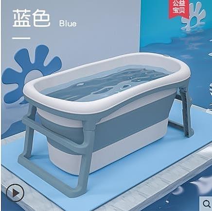 浴桶 世紀寶貝嬰兒洗澡盆游泳浴桶寶寶用品浴盆折疊浴桶兒童家用洗澡桶 源治良品