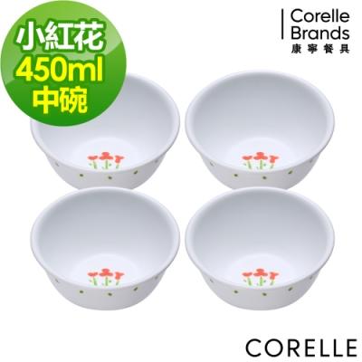 【美國康寧 CORELLE】小紅花4件式450ml中式碗組 (D01)