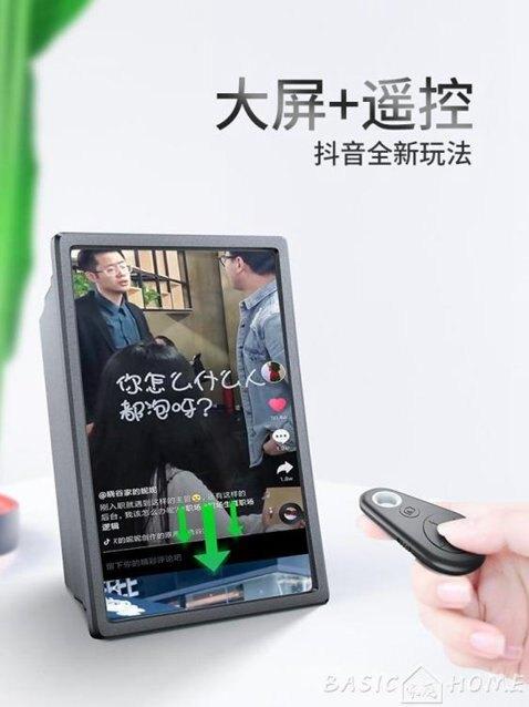 屏幕放大器手機屏幕放大器高清藍光3D大屏投影護眼寶18寸20寸ipad墻上通用看  秋冬新品特惠