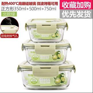 保溫盒 創得上班族玻璃飯盒微波爐加熱專用保鮮分隔型保溫便當帶蓋碗套裝