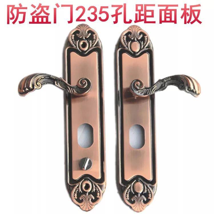防盜門拉手紅古銅門鎖把手孔距235通用型拉手大門鎖具鋁合金門鎖