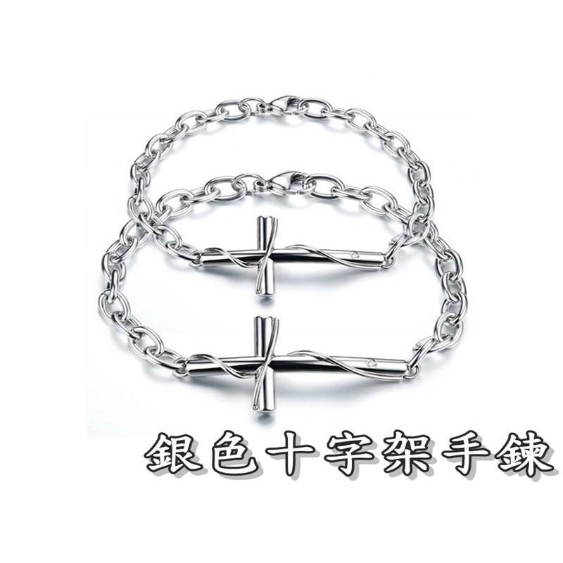316小舖n217/n218(優質精鋼手鍊-銀色十字架手鍊-單件價 /十字架飾品/十字手鍊/送禮