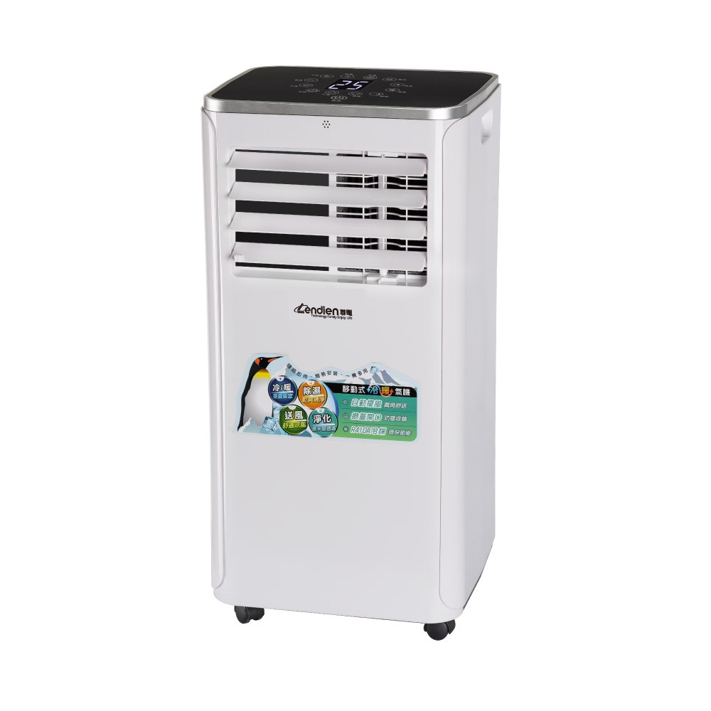 【LENDIEN聯電】5-7坪六機一體冷暖型清淨除溼移動式冷氣機10000BTU(LD-2760CH超極冷暖型)