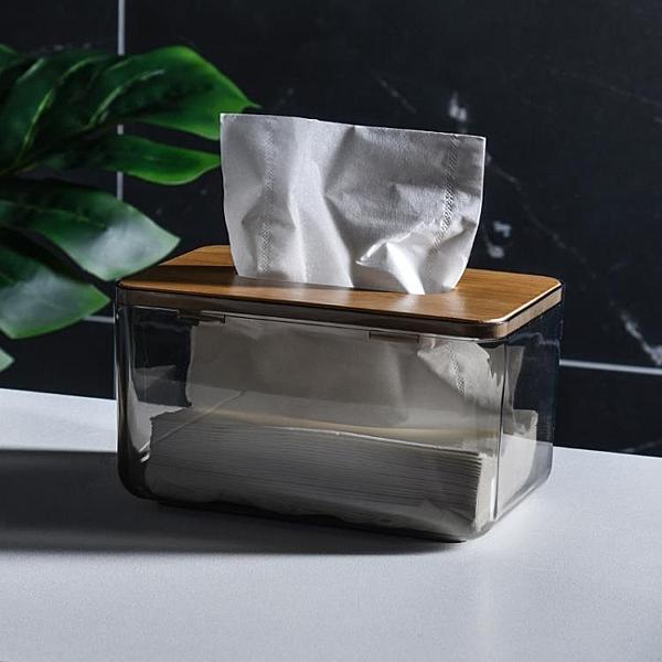 北歐簡約創意紙巾盒家用客廳抽紙盒面紙餐廳餐巾紙收納盒透明