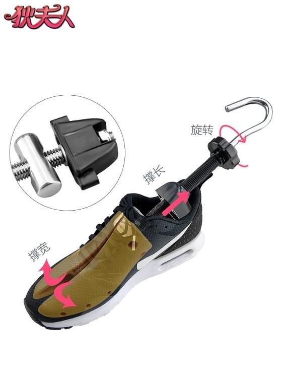 鞋撐男擴鞋器女撐鞋器鞋撐子定型防皺擴大神器撐大器通用鞋擴撐器