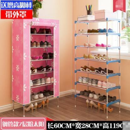 鞋架多層簡易家用經濟型組裝防塵收納布鞋櫃鐵藝寢室宿舍小鞋架子