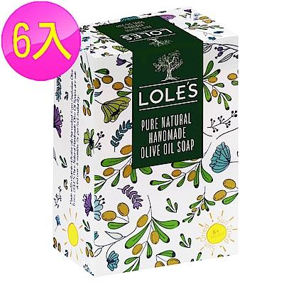 (6入組) LOLES 萬用純天然手工橄欖油馬賽皂200g