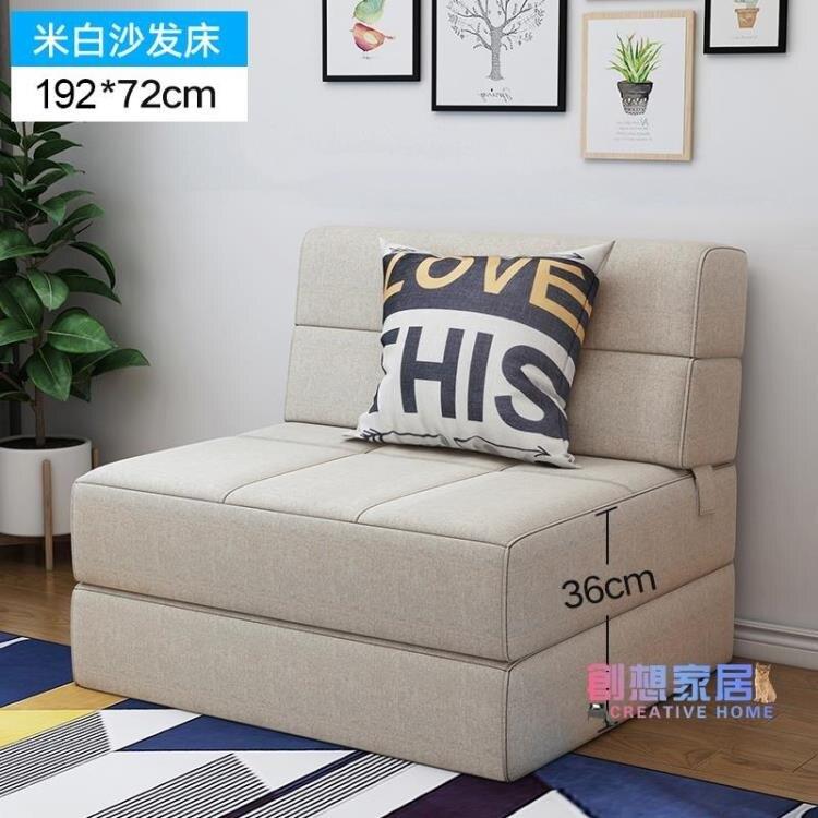 雙人沙發 懶人沙發床雙人臥室房間小沙發榻榻米可折疊沙發床小戶型兩用沙發JY【概念3C】