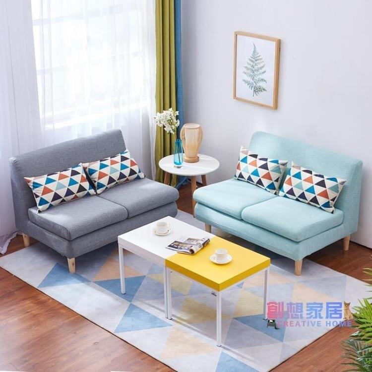 雙人沙發 雙人沙發布藝小戶型臥室陽臺小沙發單人兩人休閒簡約北歐小型沙發JY【概念3C】