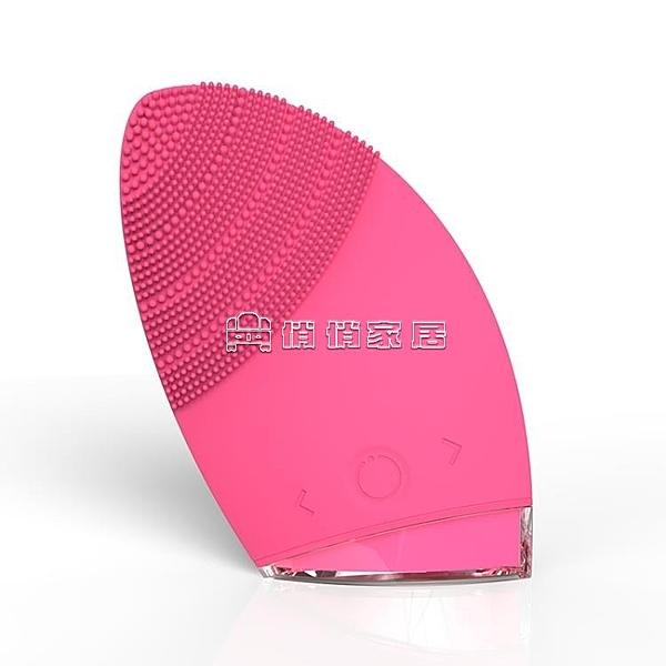 洗臉機 匹奇電動家用矽膠聲波洗臉潔面儀毛孔清潔器刷洗面機神器防水 【618特惠】