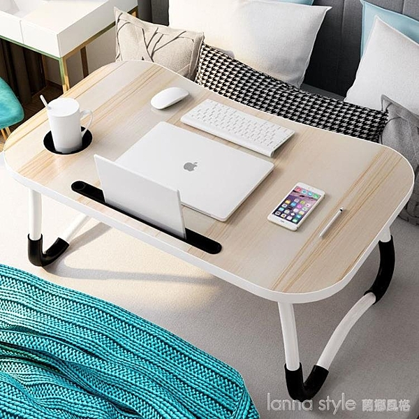 床上折疊桌宿舍筆記本電腦桌多功能寢室學生小桌子懶人電腦桌 年終大促 YTL