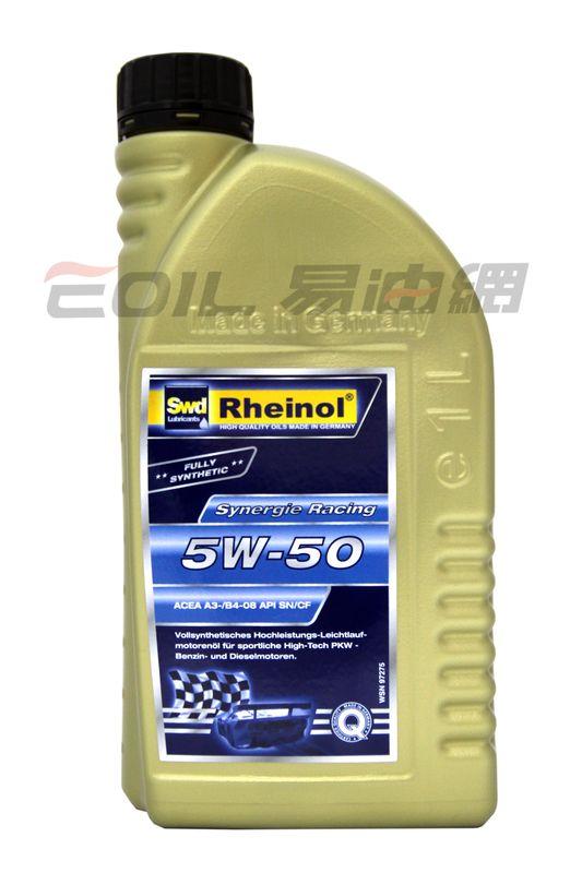 SWD RHEINOL RACING 5W50 全合成機油