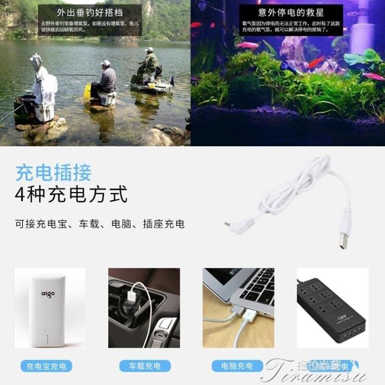 USB氧氣泵-可充電增氧泵兩用usb戶外打氧機釣魚家用靜音氧氣泵充電寶供電  新年鉅惠 台灣現貨