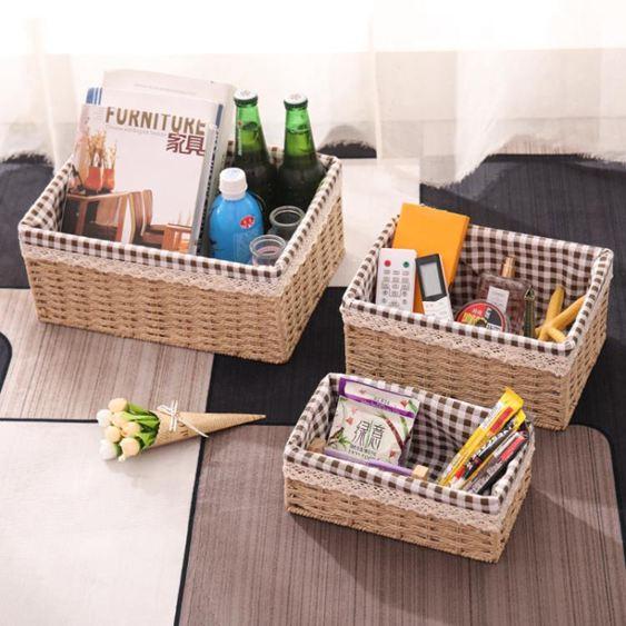 化妝品收納盒化妝品收納盒客廳零食鑰匙桌面收納遙控器儲物盒藤編臟衣服收納筐