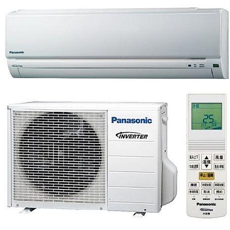 Panasonic國際牌4坪變頻冷暖分離式冷氣CS-K28BA2/CU-K28BHA2(冷氣特賣)