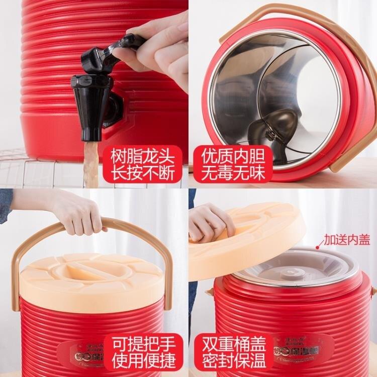 奶茶桶大容量商用奶茶桶保溫桶奶茶店不銹鋼果汁豆漿飲料桶開水桶涼茶桶 卡洛琳精品 領券下定更優惠