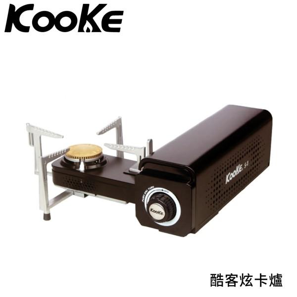 【Kooke 酷客 炫卡爐 升級版《黑》(2.8KW)】S-1/炊具/爐具/瓦斯爐/戶外/露營/烤肉架/悠遊山水