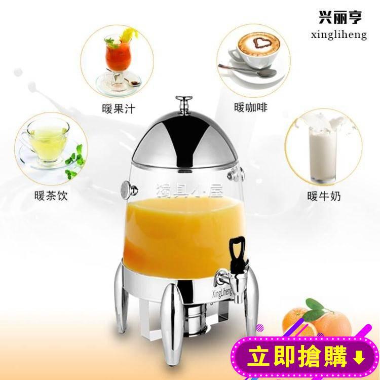 奶茶桶/冰桶  自助餐加熱豆漿牛奶保溫爐奶茶桶 可加電加熱飲料機【快速出貨】