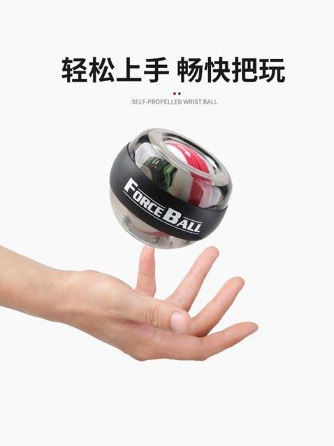 交換禮物握力球腕力球100公斤男式握力器手腕鍛煉臂力球自啟動靜音金屬60離心球 秋冬新品特惠