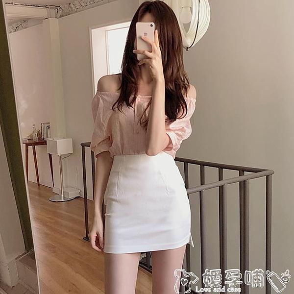 窄裙白色包裙短款夏季高腰顯瘦一步裙a字半身裙緊身包臀裙性感短裙女